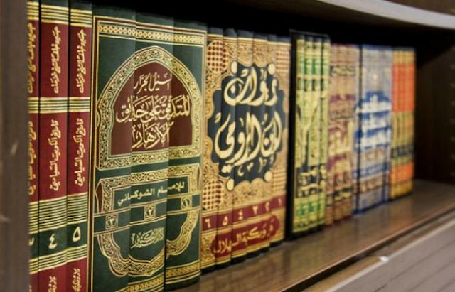 Bikin Haru, Kisah Imam Bukhari yang Buta Sejak Kecil Hingga Menjadi Ahli Hadist