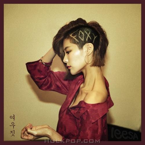 leeSA – Foxy – Single
