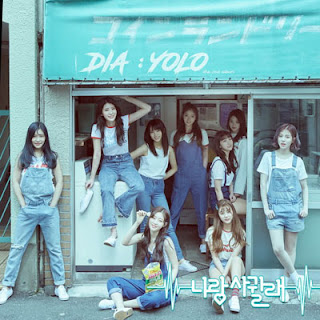DIA – I Don't Have The Time (시간이 없어