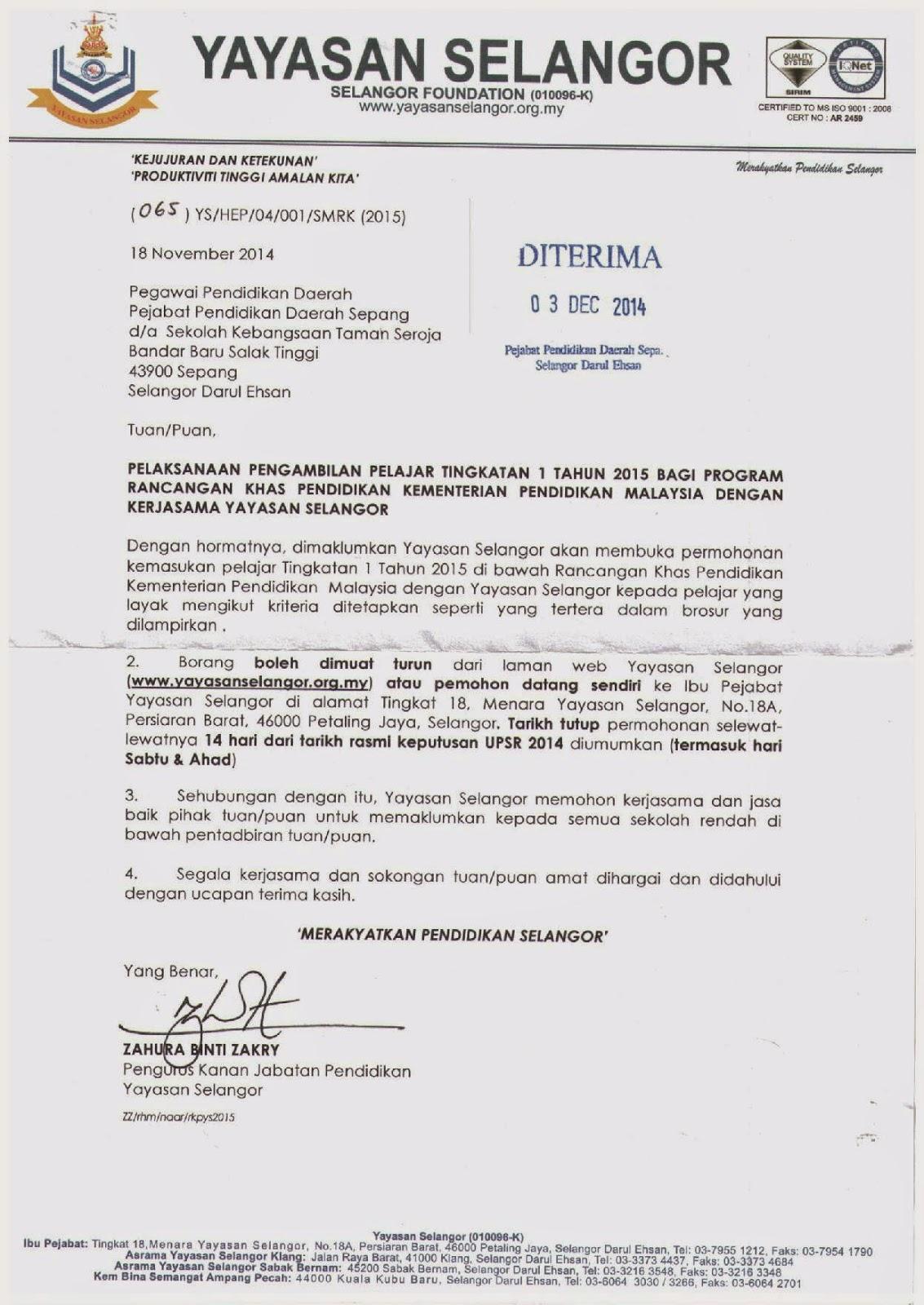 Borang Yayasan Selangor Tingkatan 1 2019 Rasmi Suv