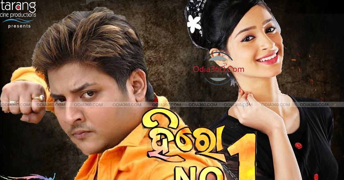 Hero No1 Babusan Bhoomika Odia New Movie Info, Cast -8170