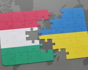 Угорщина зазіхнула на Закарпатську область
