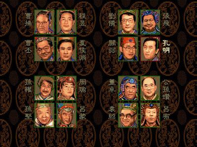 【Dos】三國志之牌戰風雲,搞笑又白爛的政治人物麻將遊戲!
