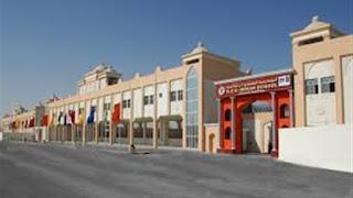 وظائف خالية فى مركز تعليمى فى قطر 2017