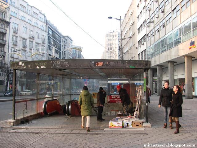 Сербия на практике: Белградский метрополитен? Брат Барнаульского!