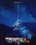 Vị Khách - The Guest