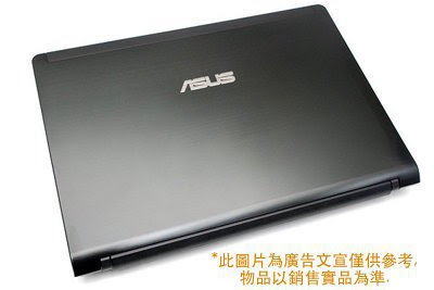 Asus MODEL:UL80V MB VER:UL80VT【17-22】【Y-23】