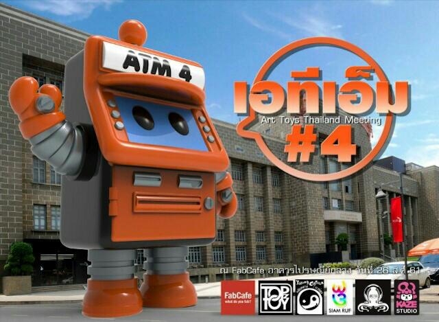 """Toy2R x Emilio Garcia//lapolab 2/""""Mini Jumping Brain Keychain Clear Silver Dust"""