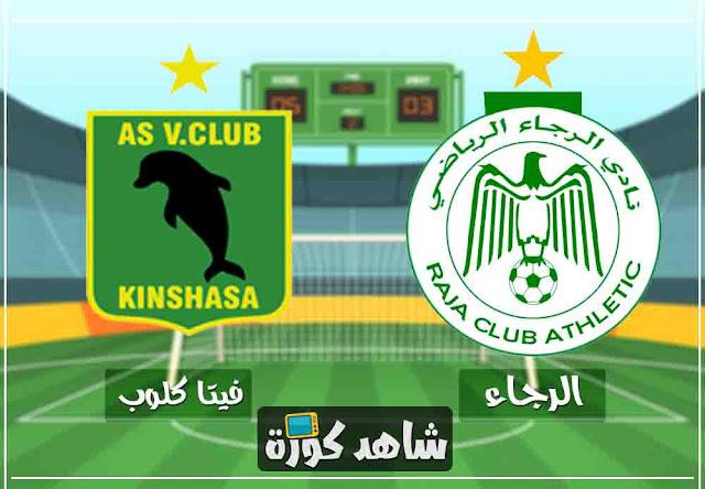 raja-vs-vita-club