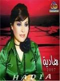 Hadia 2007