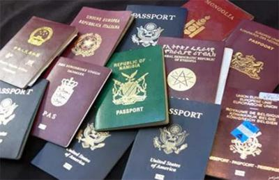 لا جواز سفر بعد اليوم.. والبديل؟!