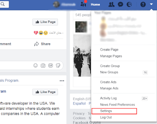 تغيير اعدادات الفيسبوك لكتابة بوست متعدد اللغات