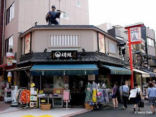 ASAKUSA, TOKIO. JAPÓN