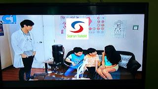 Channel Cinema 1 Intelsat-19