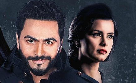 سينما العرب مشاهدة وتحميل فيلم تصبح على خير لتامر حسنى و