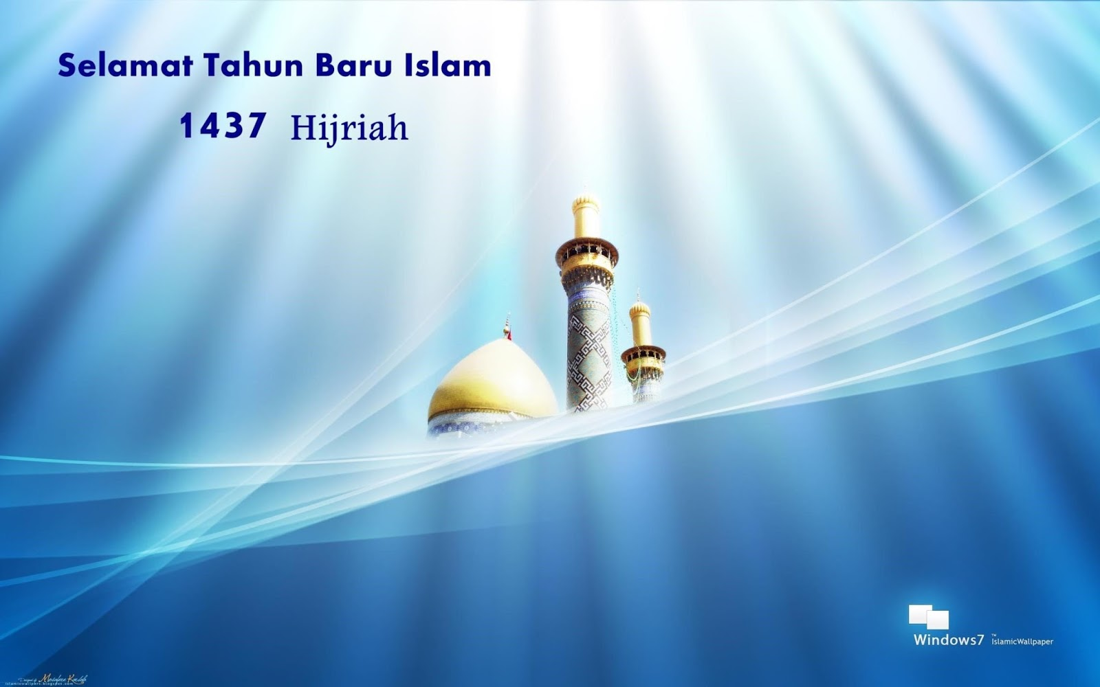 kata bijak menyambut tahun baru islam