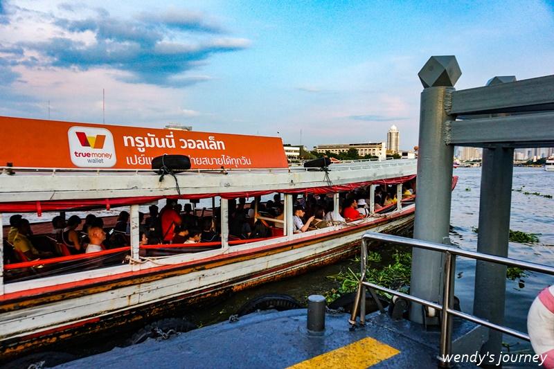 曼谷自遊行