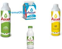 Logo Granarolo : Richiamo prodotti 19 lotti Latte Accadì