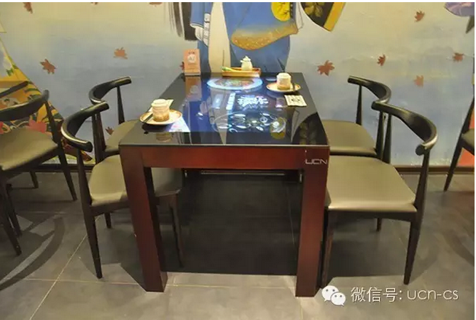 UC NANO UCN Touch Table At Nanjing Tongshiwu Restaurant - Restaurant table games