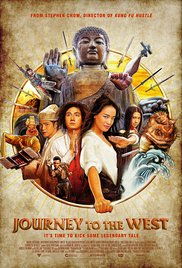 Journey to the West (2015)