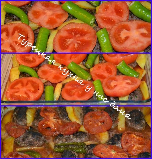турецкие котлеты запеченные с овощами в томатном соусе