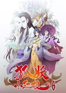 تقرير أونا ثعلب الروح الخاطب Huyao Xiao Hongniang: Zhu Ye الموسم السابع