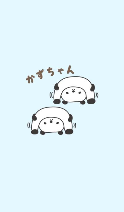 Kazu위한 귀여운 팬더 테마