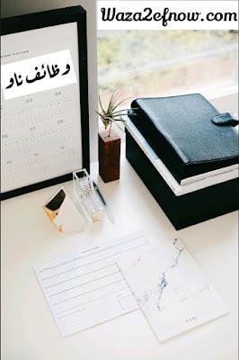 وظائف الخليج والأردن للمحاسبين - وظائف حصرية 2018 | وظائف ناو