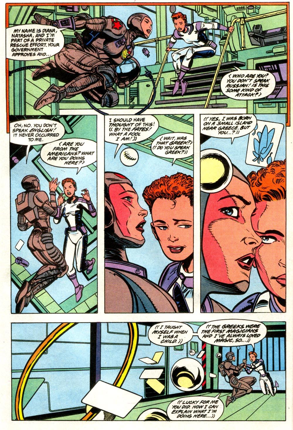 Read online Wonder Woman (1987) comic -  Issue #66 - 12
