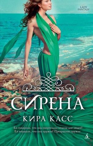 Kniha Dcera (Kiera Cass)