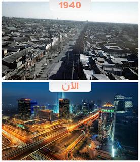 مدن حول العالم، عجائب وغرائب