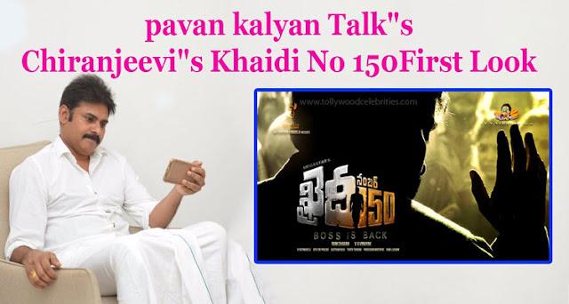 Pawan kalyan In Chiranjeevi Khaidi No 150 Movie ?