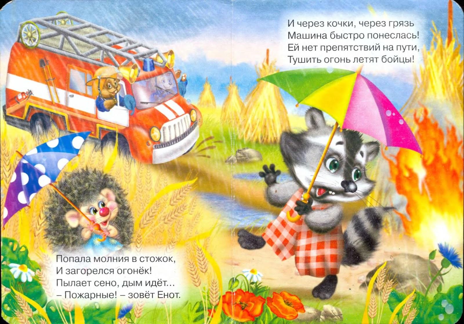 Русская литература 19 века книги читать