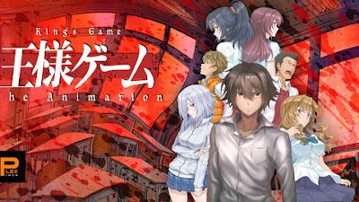 Ousama Game The Animation (King's Game) (12/12) (Ligero+HD) (Sub Español) (Mega)