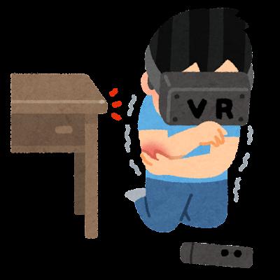 VRゲーム中に怪我をした人のイラスト