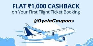 Paytm first flight 1000 cashback offer
