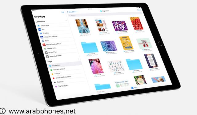 مدير ملفات Files بديلا لتطبيق  iCloud Drive