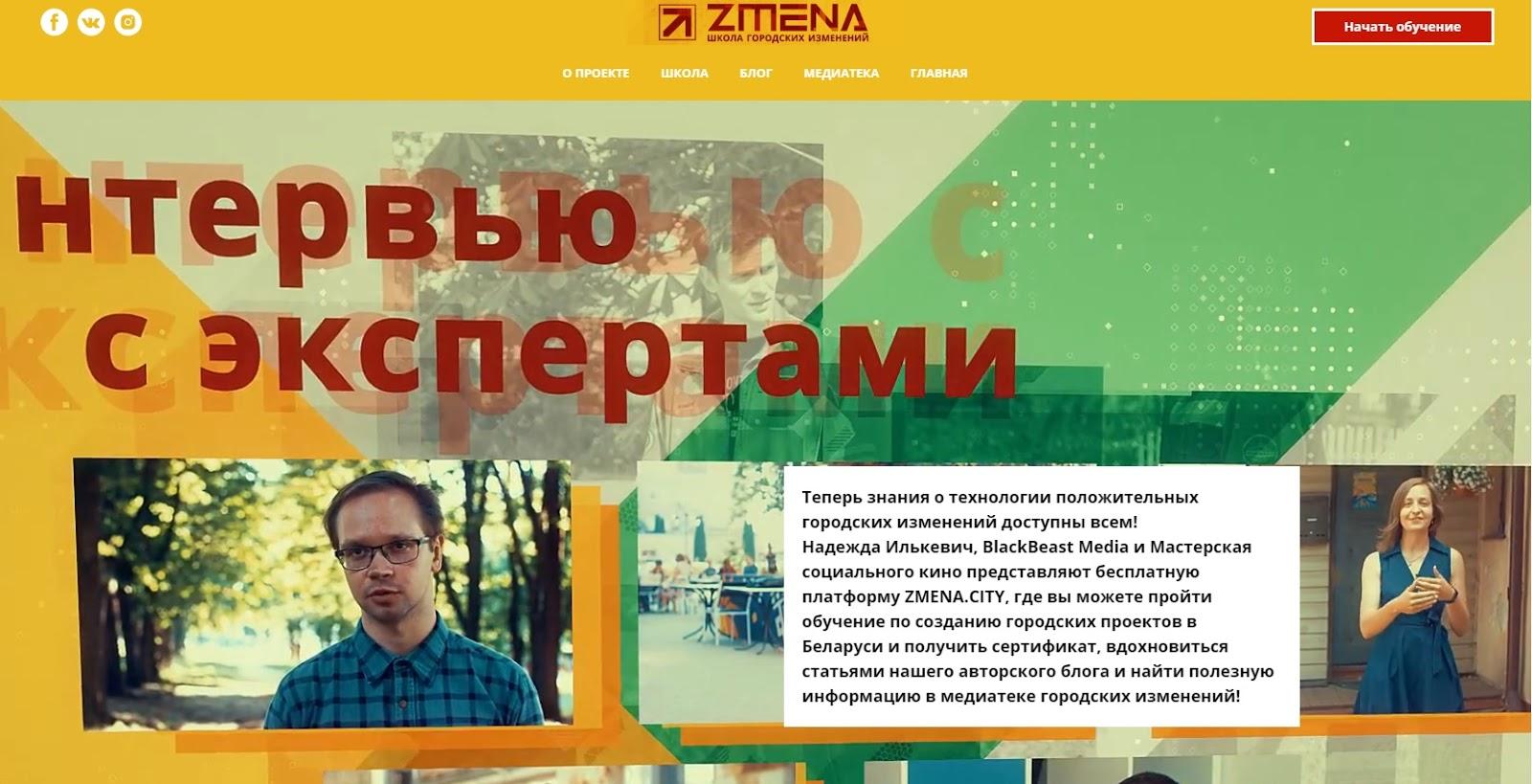 Получить сертификат обучения бесплатно заочное обучение в москве высшее образование