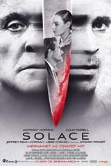 Solace (2015) 720p Film indir