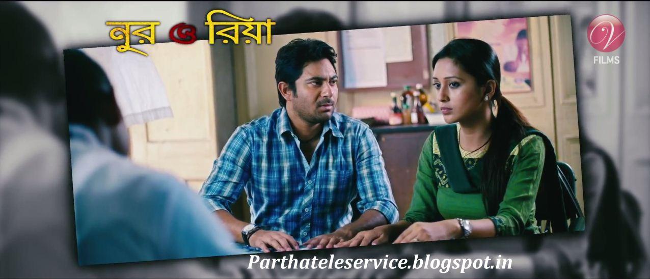 Bojhena se bojhena bengali movie ringtone download / Humpty