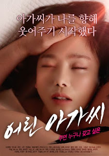 Young Lady (2019)
