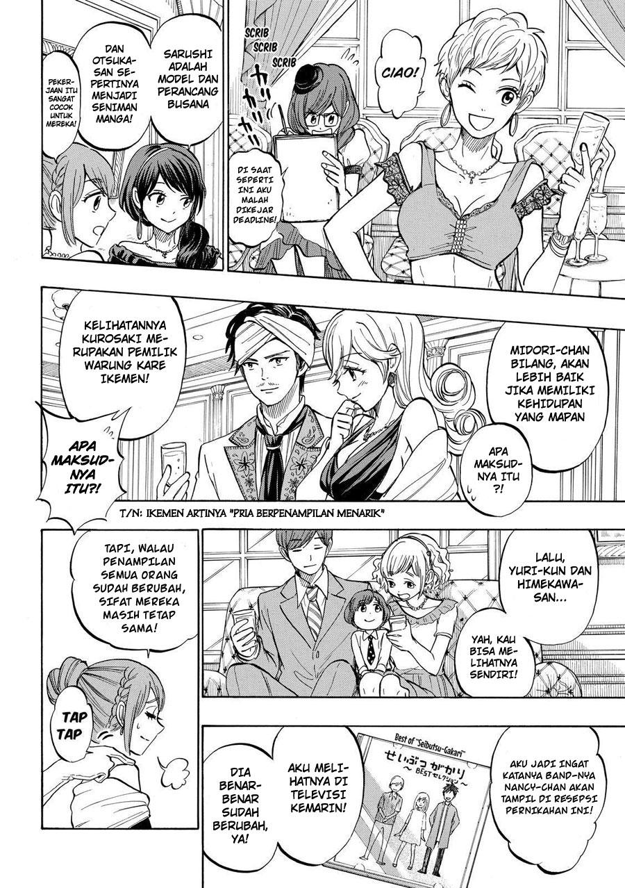 Yamada-kun to 7-nin no Majo Chapter 243-6
