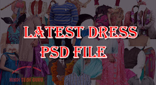 Latest Dress Psd File Download