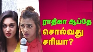 Did Aishwarya Arjun agree with Radhika Apte? Kadhalin Pon Veedhiyil Movie Interview
