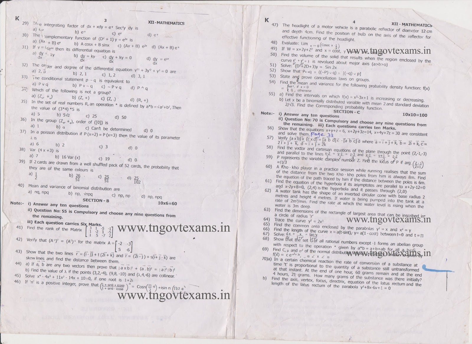 12th Maths Revision Exam Question paper English Medium TN Download