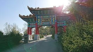 塔山公園の門