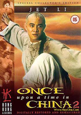 Xem Phim Hoàng Phi Hồng 2 1991