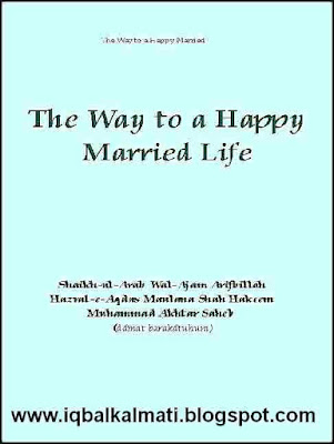 The Way to a Happy Married Life Download PDF