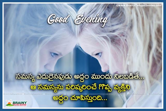 Telugu Best inspirational quotes, Telugu Inspirational lines, Best Telugu Quotes