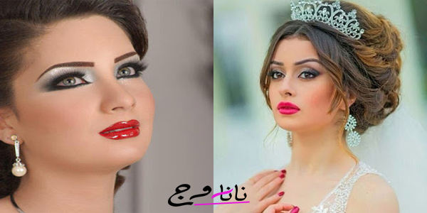 مكياج عرايس تحفة , صور أحلى مكياج عروس 2017